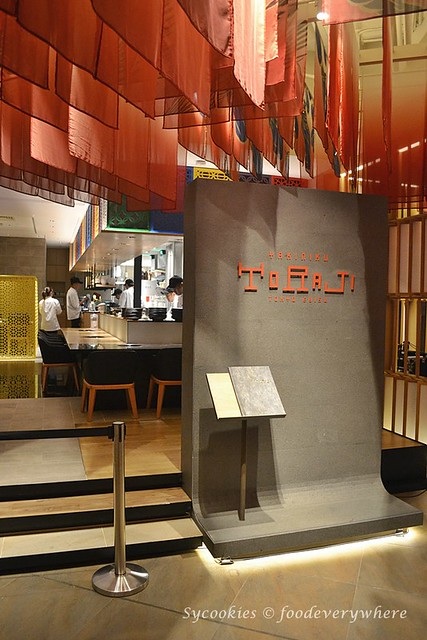 14.The Grand Opening of THE TABLE (4th Floor) at Isetan the Japan Store @ Lot 10