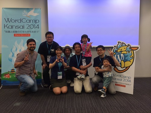 WordCamp Kansai 2014 Contributor Day | by naokomc