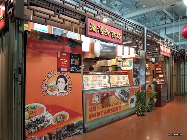Papa Chang's Express storefront