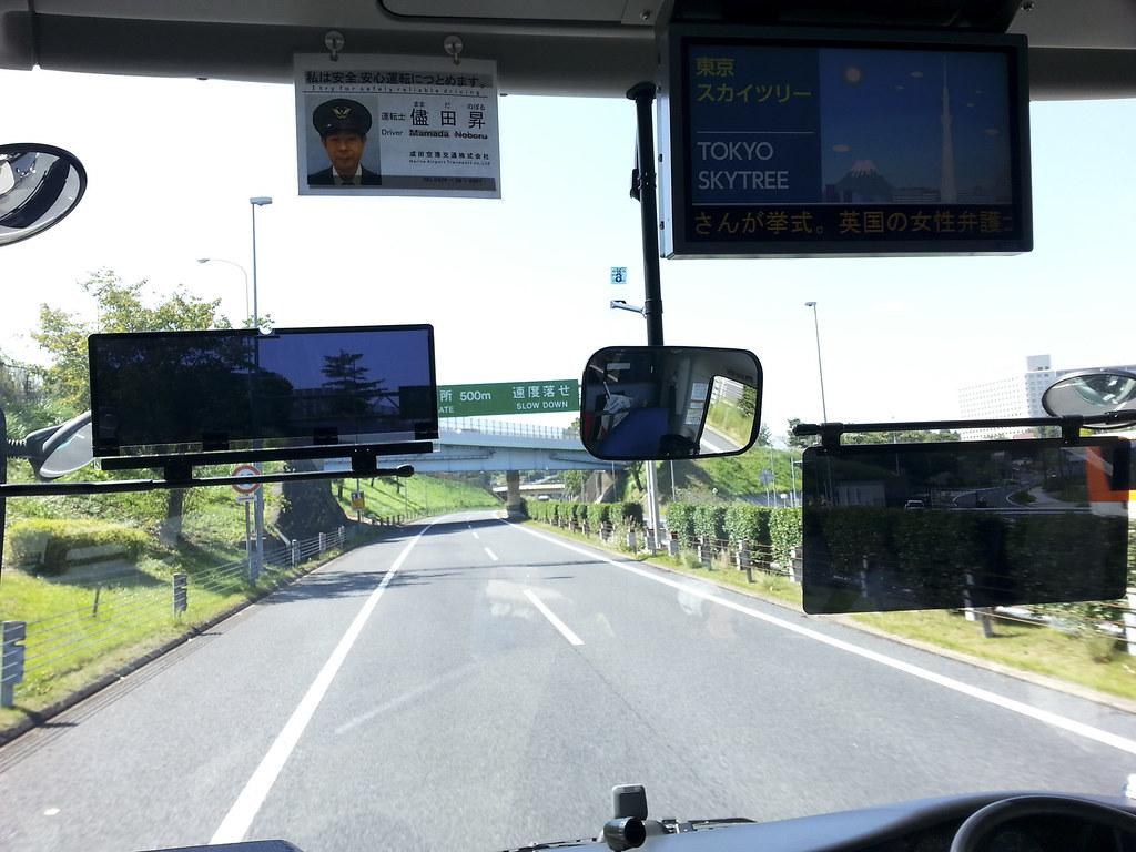 Auto Mamada 20140928_113924   kaworu8332   flickr