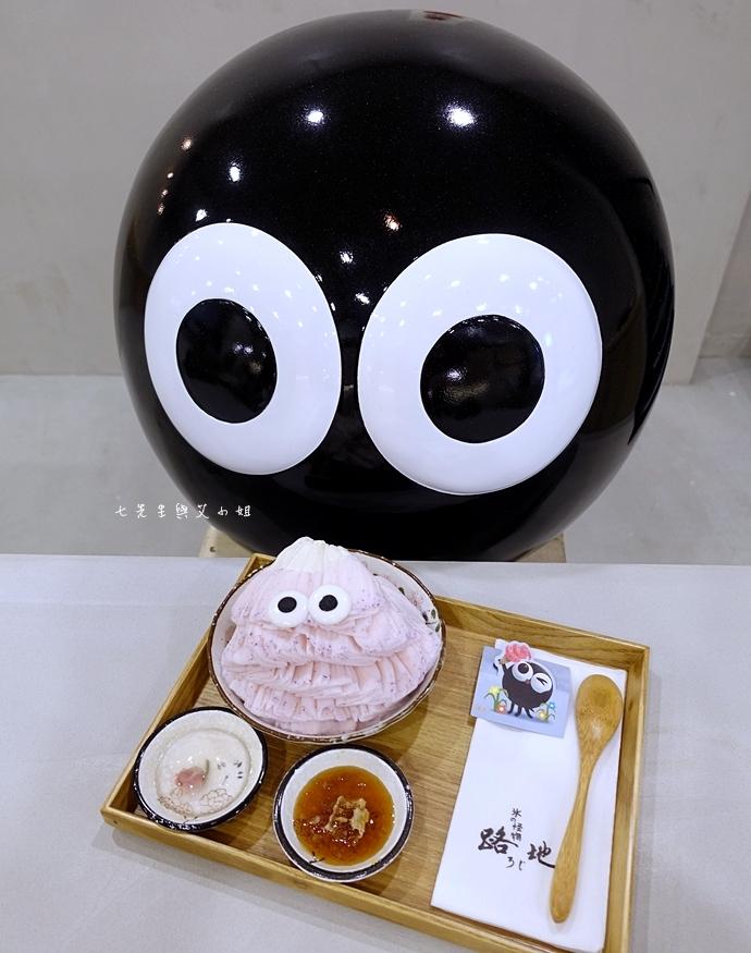 29  路地氷美食の怪物 台北 可愛療癒怪物冰 台中排隊美食