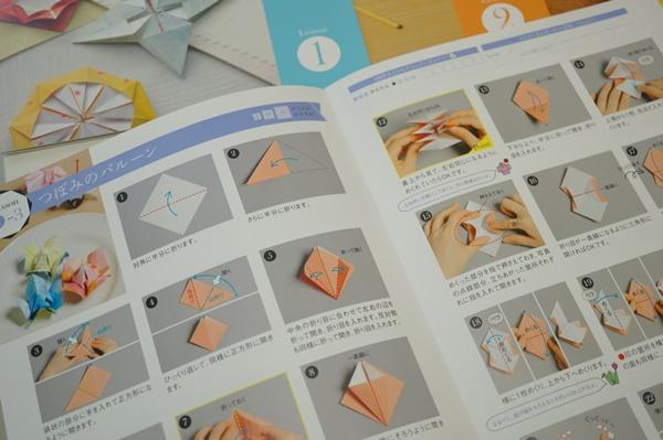 origami36
