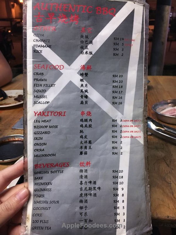 Authentic BBQ and Nabe - Japanese BBQ Kepong - Menu 2