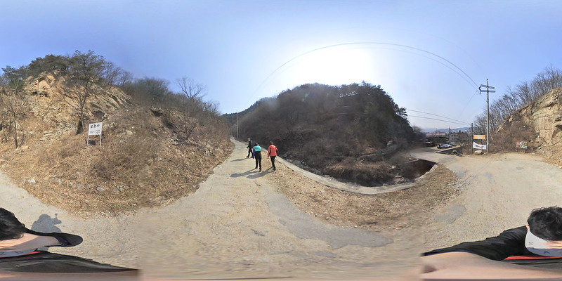 [키미션 360] 가평 보납산