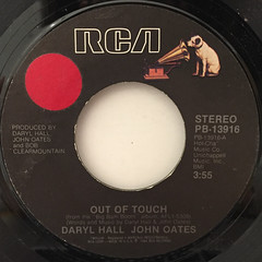 DARYL HALL & JOHN OATES:OUT OF TOUCH(LABEL SIDE-A)