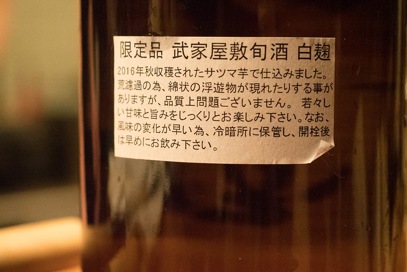 Shibuya_kininaruki-11