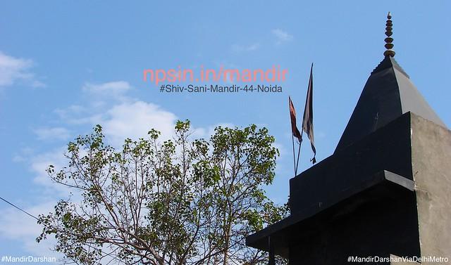प्राचीन शिव शनि मंदिर () - Arun Vihar, Sector-44 Noida Uttar Pradesh