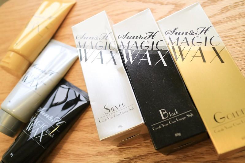 SUN&H變色髮蠟 不油、不易掉色 金、黑雙色造型髮蠟讓你輕輕鬆鬆就帥到嫑嫑的
