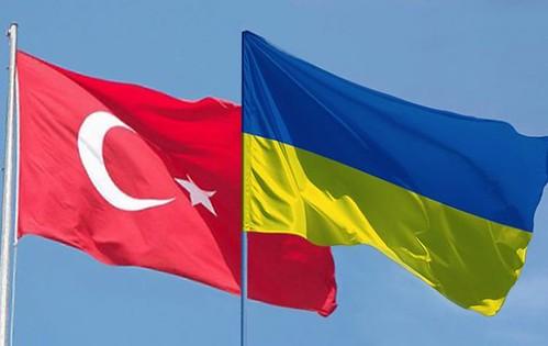 Україна Туреччина прапор