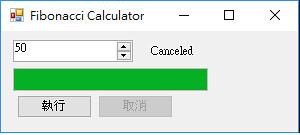 [C#] BackgroundWorker - Fibonacci-4