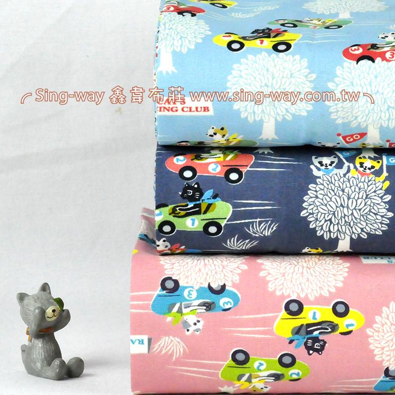 賽車場 童趣交通工具 手工藝DIy拼布布料 CA450645