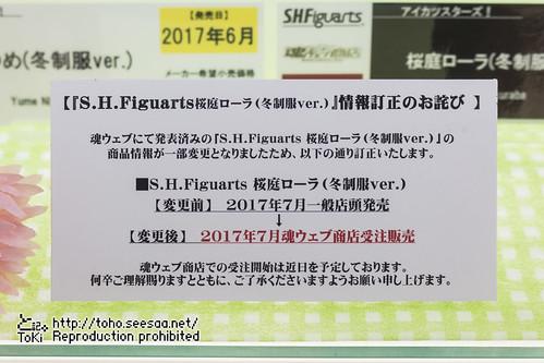20160304_2-93