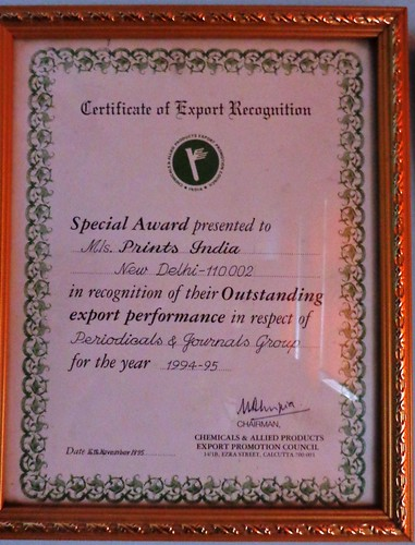 Certificate of Export Recognition (1994-95) | by printspublications