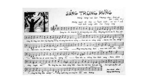 sangtrongrung01