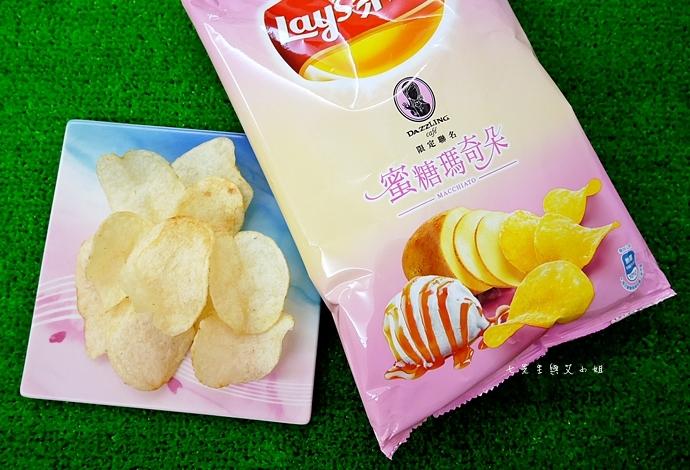 13 樂事洋芋片 蜜糖瑪奇朵、濃情太妃糖 Lay's 樂事