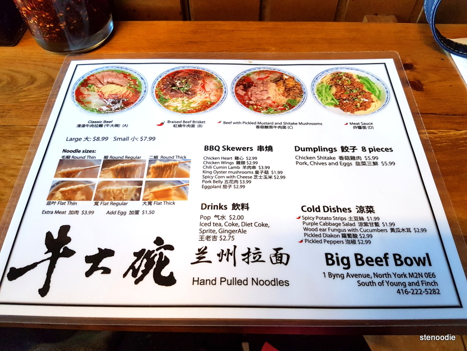Big Beef Bowl kitchen menu and prices