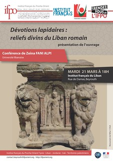 Dévotions lapidaires : reliefs divins du Liban romain