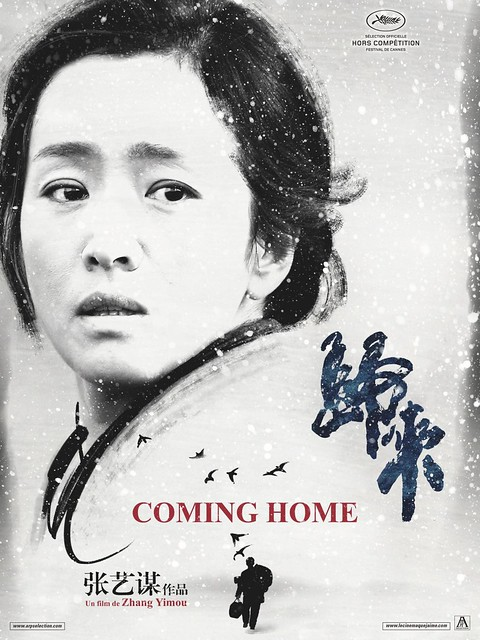 Coming Home - Poster 1