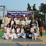 Swami Vivekananda Jayanti Celebration in Guwahati