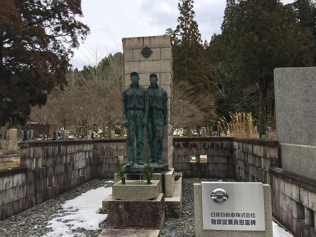 Koyasan Oku-no-in