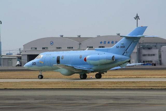 U-125A 52-3001号機 IMG_3132_2