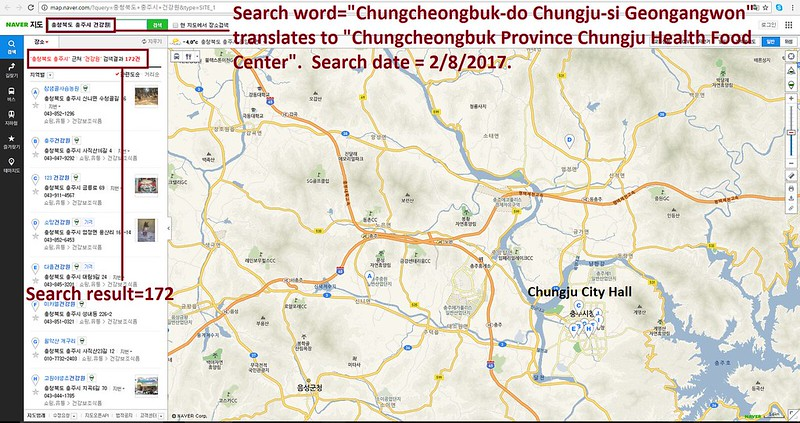 Chungju, South Korea – Atlantic City, New Jersey Friendship City Campaign