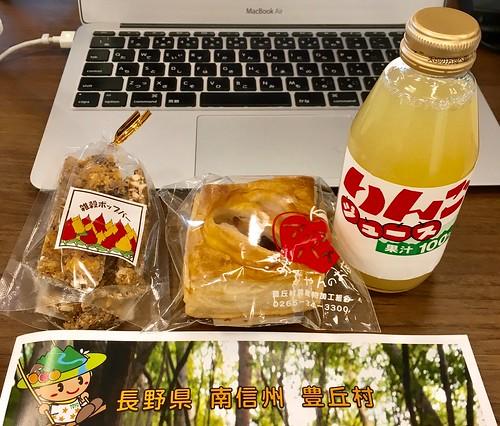 長野県 豊丘村 ミニ物産展