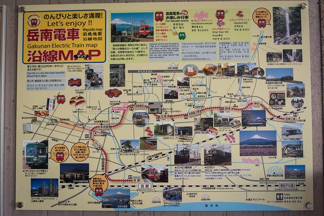 岳南電車沿線マップ写真