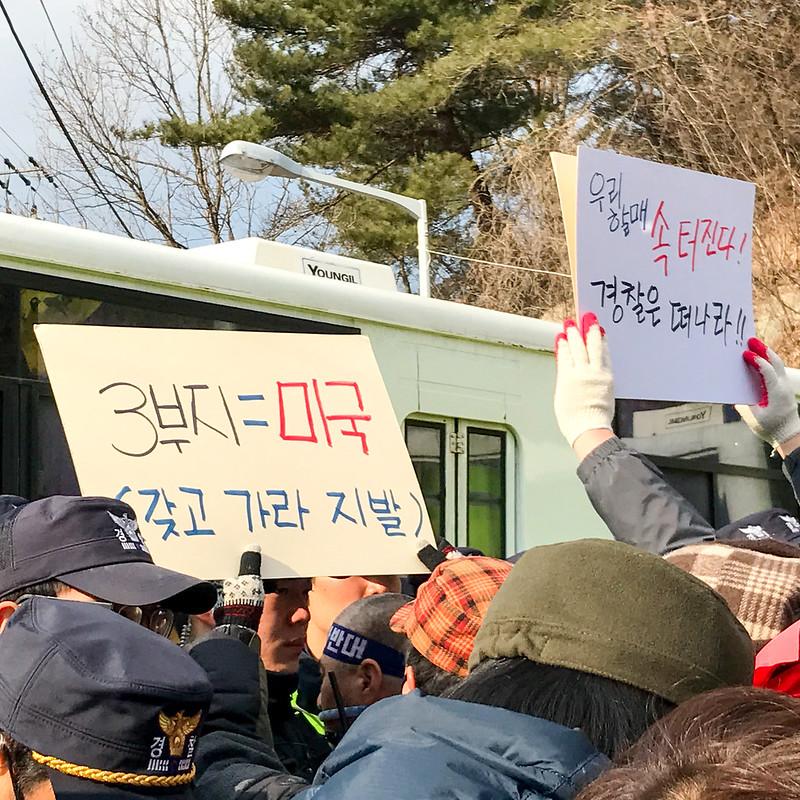 20170308_성주_사드배치반대