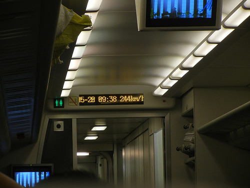 DSCN2521 - Train to Dandong, 244km:hr