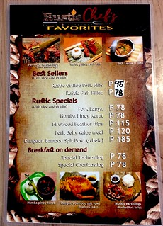 menu | by seansoliven
