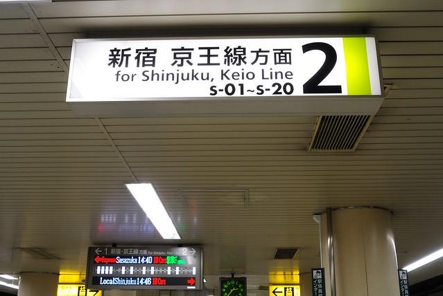 DSC_8623_2976