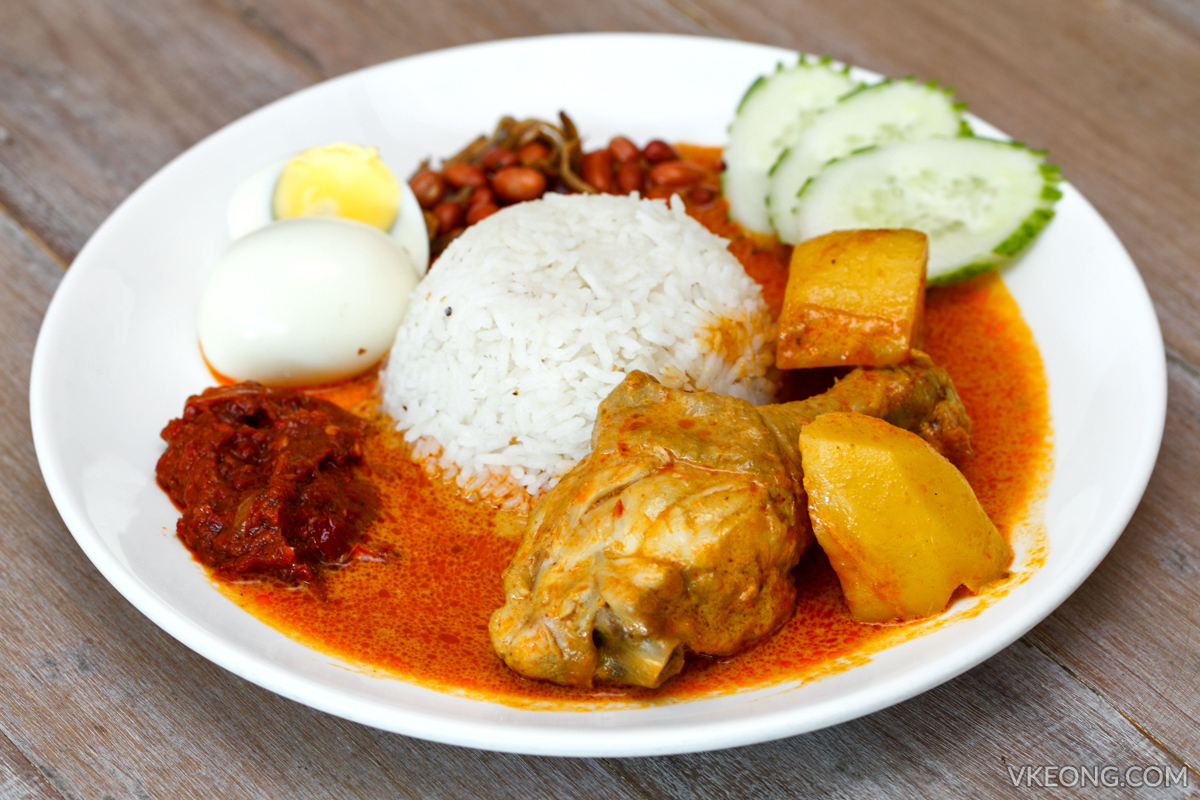 Diem Cafe Nasi Lemak Chicken Curry