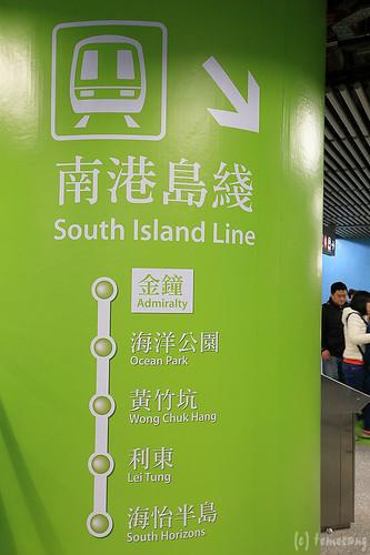 South Island Line