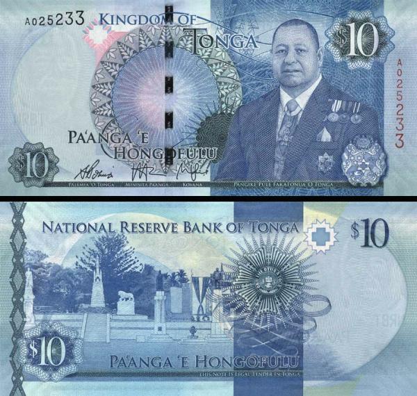 10 Pa`anga Tonga 2015, P46