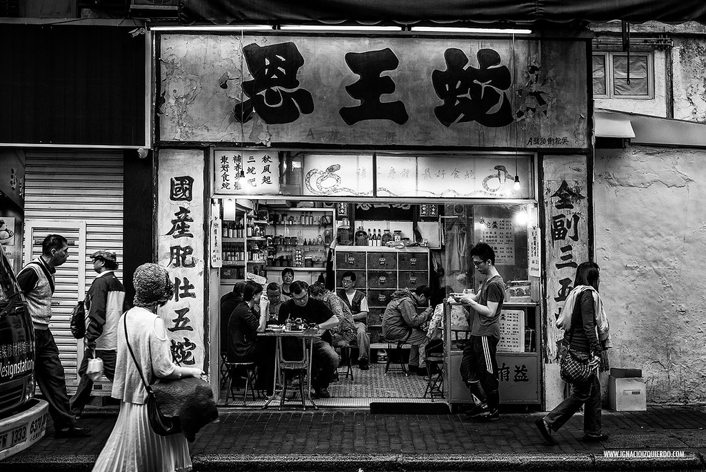 China Street Life 32