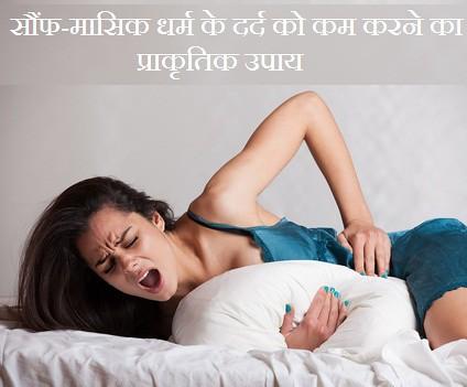 Girl having abdominal pain, upset stomach or menstrual problems.
