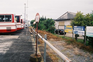 Ruins of Platform at Ex-KUCHINOTSU Station(1404-9-030015)