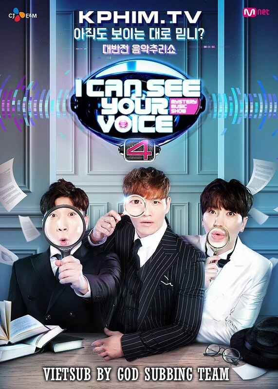 I Can See Your Voice S4 (2017)