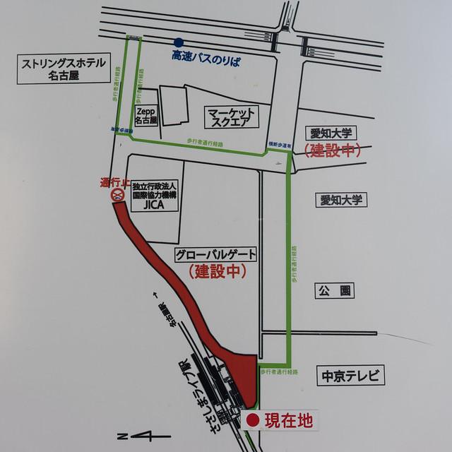 Kouyabashi_00-1