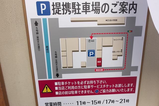 廣瀬商店_02