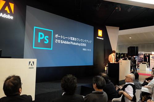 CP+2017 Adobe