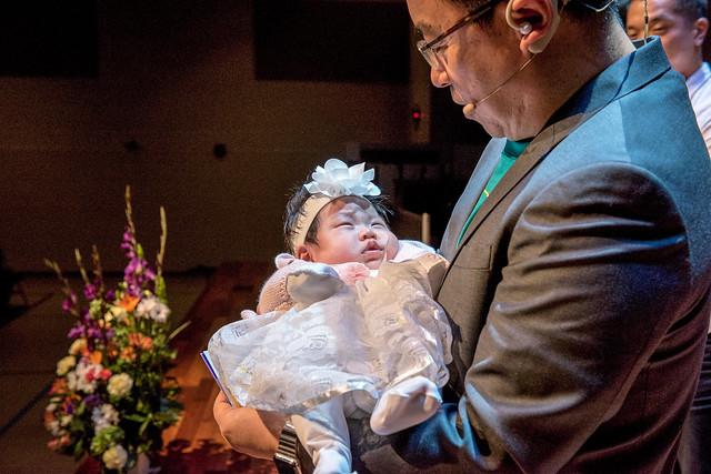 유아축복 (권오경/사랑아기)