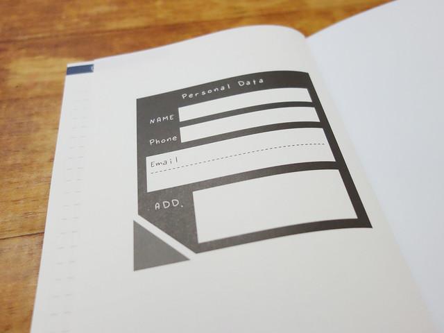 個人資料頁@W2Design 好聰明2017拉頁時效週記手帳