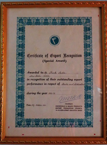 Certificate of Export Recognition (1990-91) | by printspublications