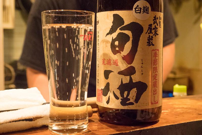 Shibuya_kininaruki-10