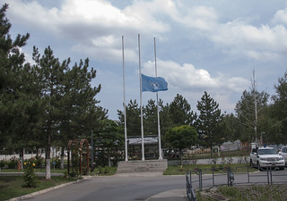 UNMIK honors United Nations personnel killed in Gaza | by UNMIK