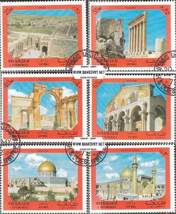Známky Sharjah 1972 Kultúrne pamiatky, razítkovaná séria
