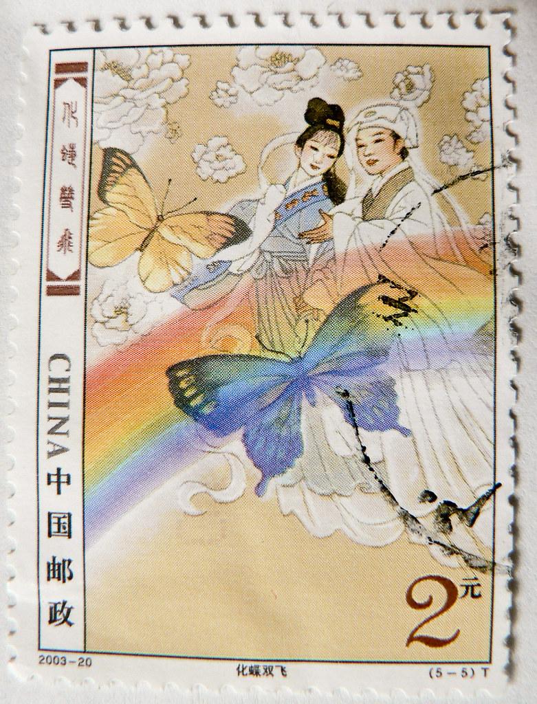 Image result for Liang Shanbo zhu yingtai