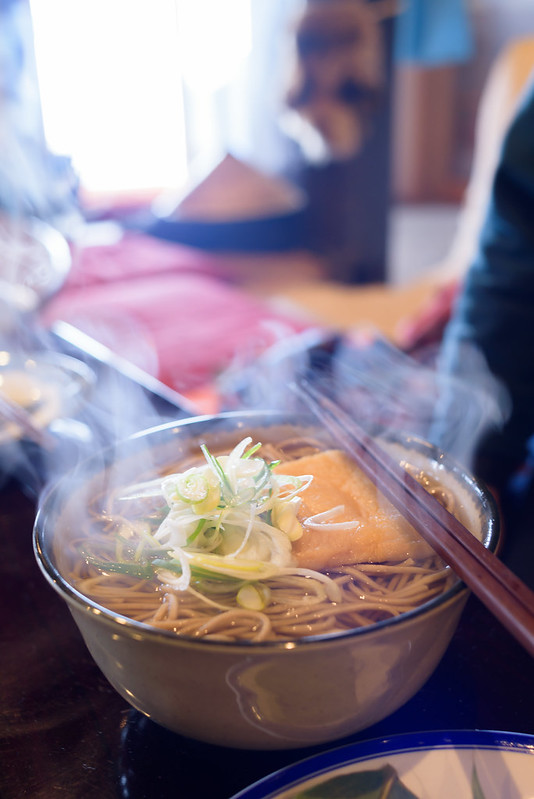 Hot soba in lunch
